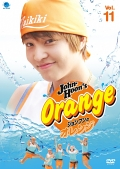 John-Hoonのオレンジ Vol.11