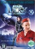 機甲戦虫紀LEXX episode3.0
