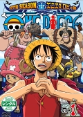 ONE PIECE ワンピース 9thシーズン エニエス・ロビー篇セット1+特別篇