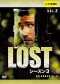 LOST シーズン3 Vol.2