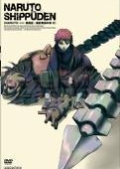 NARUTO −ナルト− 疾風伝 風影奪還の章 6