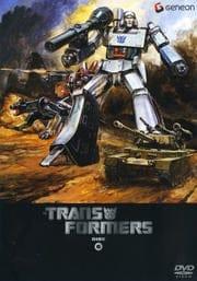 戦え!超ロボット生命体トランスフォーマー DISC6