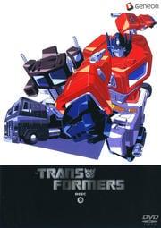 戦え!超ロボット生命体トランスフォーマー DISC9