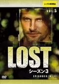 LOST シーズン3 Vol.5