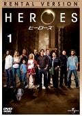 HEROES ヒーローズ 1