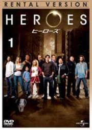 HEROES ヒーローズ(シーズン1)セット