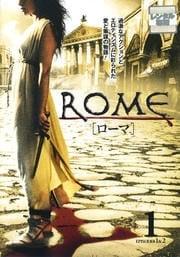 ROME[ローマ]セット