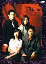 マジック スペシャルフィーチャー 〜カン・ドンウォンのマジックに出逢う〜 Vol.1