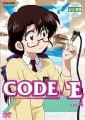 CODE-E vol.4
