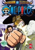 ONE PIECE ワンピース 9thシーズン エニエス・ロビー篇 R-2