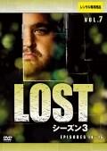 LOST シーズン3 Vol.7