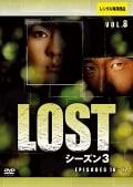 LOST シーズン3 Vol.8