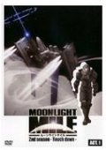 MOONLIGHT MILE -ムーンライトマイル- 2nd season -Touch down-セット