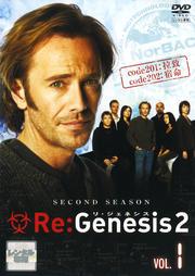 Re:Genesis 2 vol.1