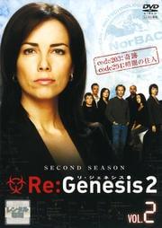 Re:Genesis 2 vol.2