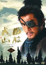 NHK大河ドラマ 風林火山 完全版 Disc.5