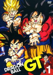 DRAGON BALL GTセット