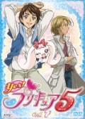 Yes!プリキュア5 Vol.7