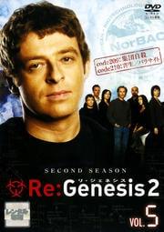 Re:Genesis 2 vol.5
