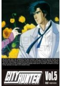 CITY HUNTER Vol.5