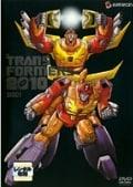 戦え!超ロボット生命体トランスフォーマー2010 DISC1