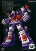 戦え!超ロボット生命体トランスフォーマー2010 DISC3