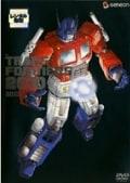 戦え!超ロボット生命体トランスフォーマー2010 DISC5