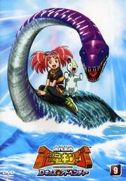 古代王者 恐竜キング Dキッズ・アドベンチャー 9