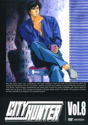 CITY HUNTER Vol.8