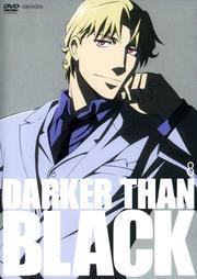 DARKER THAN BLACK −黒の契約者− 8