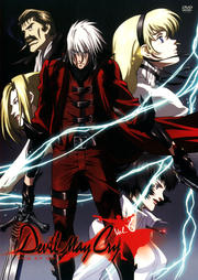 Devil May Cry Vol.6