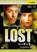 LOST シーズン3 Vol.11