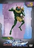 スパイダーライダーズ -よみがえる太陽- Vol.5