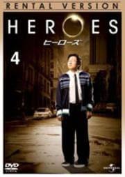 HEROES ヒーローズ 4