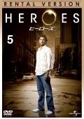 HEROES ヒーローズ 5