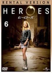 HEROES ヒーローズ 6