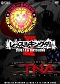 新日本プロレス レッスルキングダムII in 東京ドーム