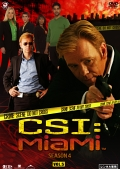 CSI:マイアミ シーズン4 Vol.5