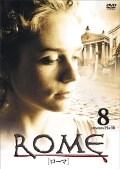 ROME[ローマ] 8