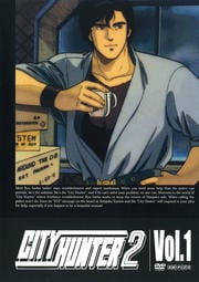 CITY HUNTER 2セット