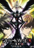DEATH NOTE:リライト(アニメ)
