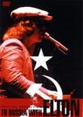 エルトン・ジョン モスクワライブ1979 TO RUSSIA WITH ELTON