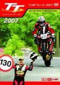 マン島TTレース:2007