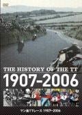 ザ・ヒストリー・オブ・ザ・ツーリスト・トロフィー 1907-2006 マン島TTレース 1907-2006