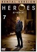 HEROES ヒーローズ 7