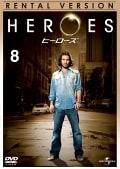 HEROES ヒーローズ 8