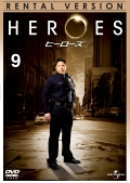 HEROES ヒーローズ 9