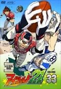 アイシールド21 VOLUME 33
