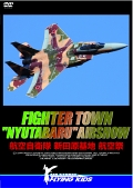 "FIGHTER TOWN ""NYUTABARU"" AIRSHOW 航空自衛隊 新田原基地"