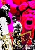DDT God Bless DDT 7 -2007.11.27 in 後楽園ホール-